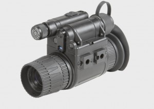 FLIR Armasight MNVD-51
